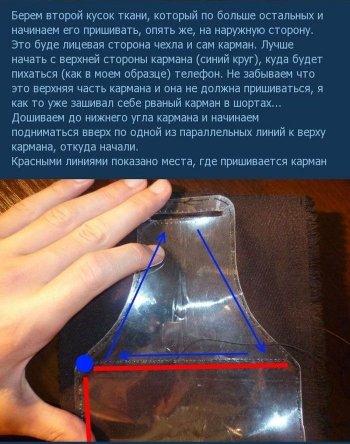 Один парень решил сделать специальный чехол, в котором он мог хранить свой телефон во время занятий спортом. .