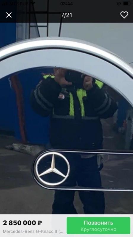 Необычный продавец дорогой машины (4 фото)