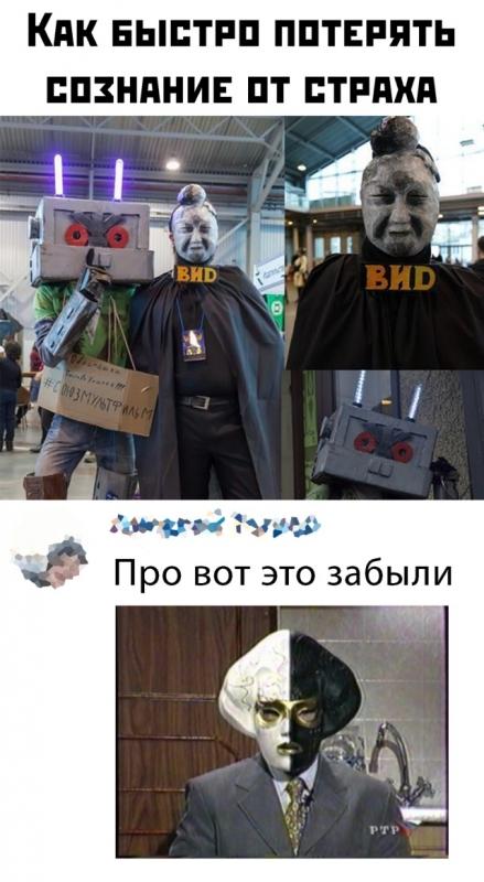 Скриншоты из социальных сетей. Часть 988 (25 фото)