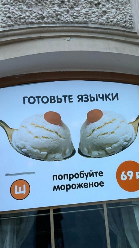 Фотоподборка Дня - 3419 (53 фото)