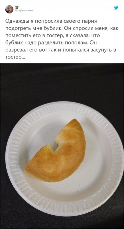 Неудачные кулинарные эксперименты (12 фото)