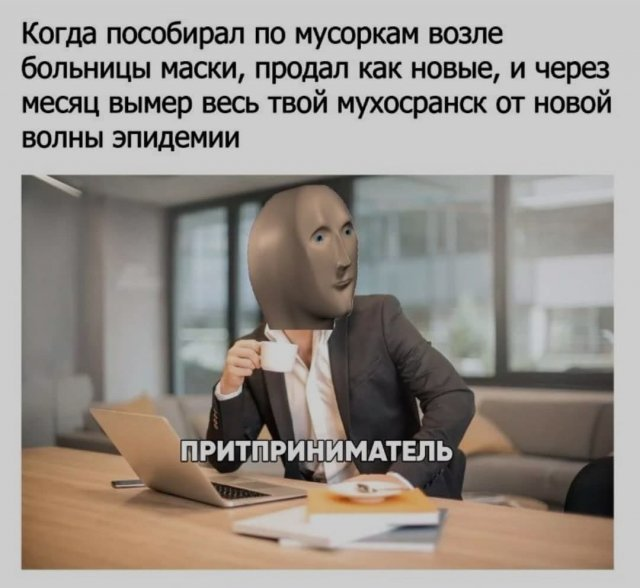 Черный юмор (14 фото)