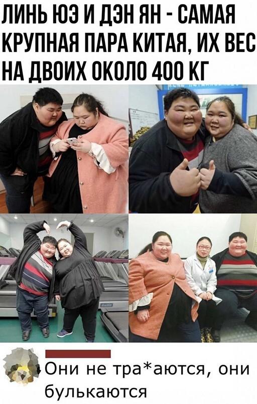 Скриншоты из социальных сетей. Часть 1200 (35 фото)