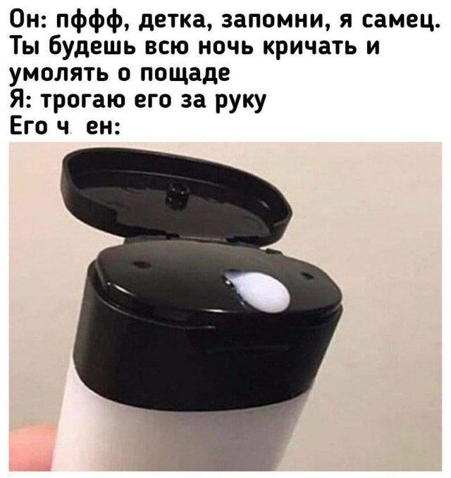 Черный юмор (11 фото)