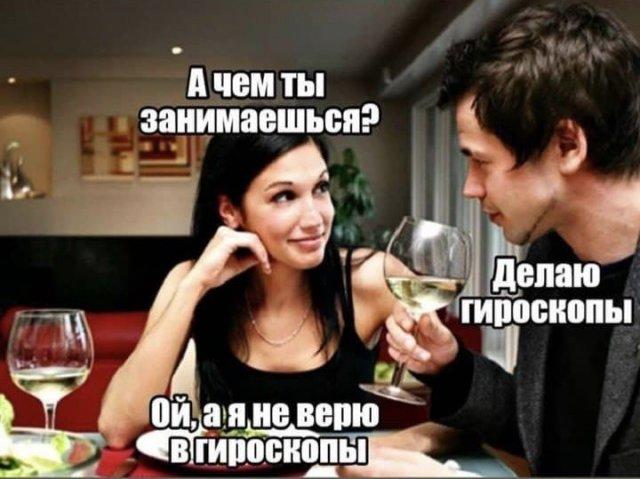 Шутки и мемы из Сети - «Хорошее настроение»