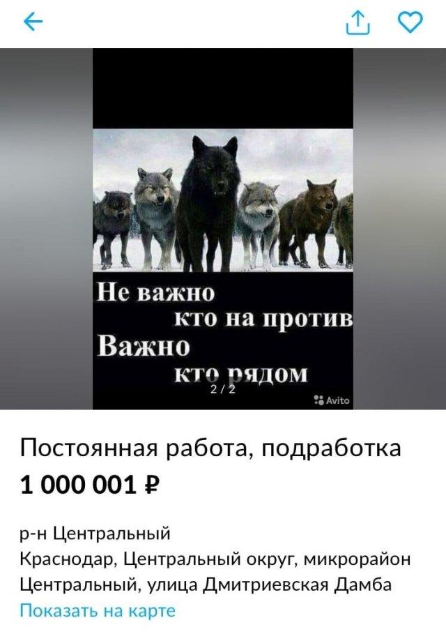 Фотографии с российских просторов (17 фото)