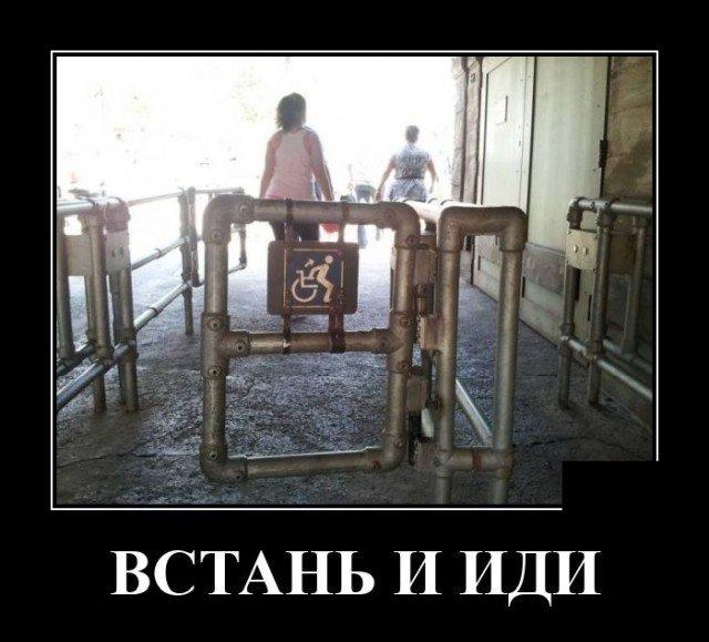 Подборка демотиваторов (26 фото)