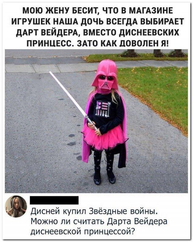 Скриншоты из социальных сетей. Часть 1291 (30 фото)