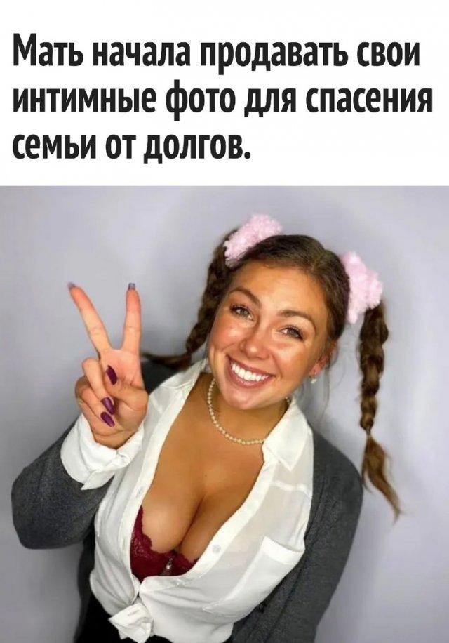 Юмор про девушек (14 фото)