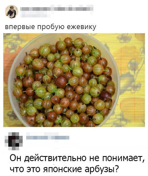 Скриншоты из социальных сетей. Часть 1306 (30 фото)