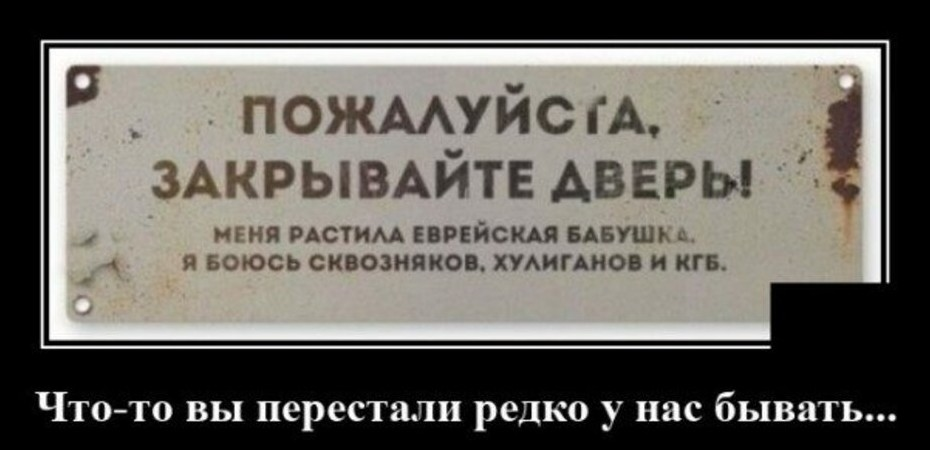 А вот и флаг года (26 фото) - «Демотиваторы»
