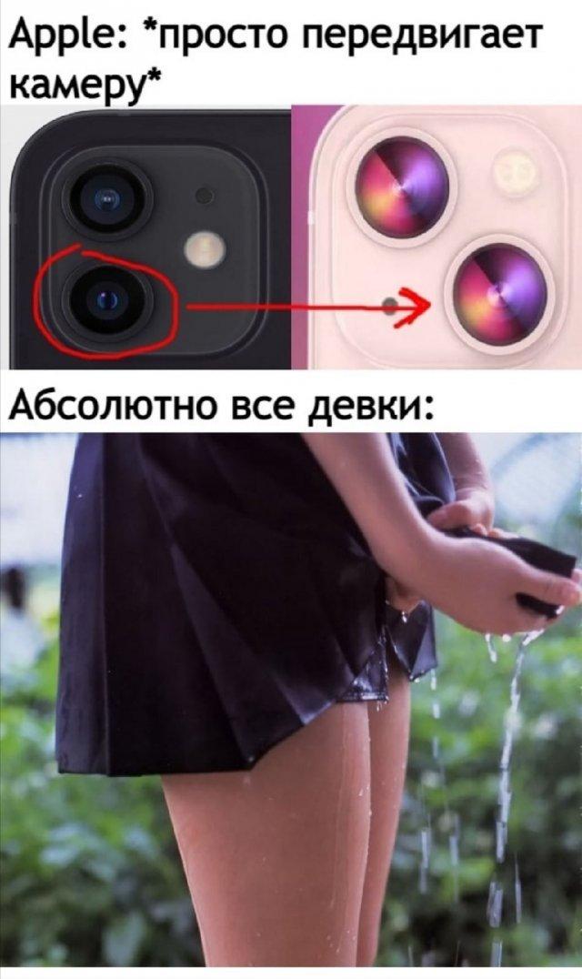Юмор про девушек (15 фото)