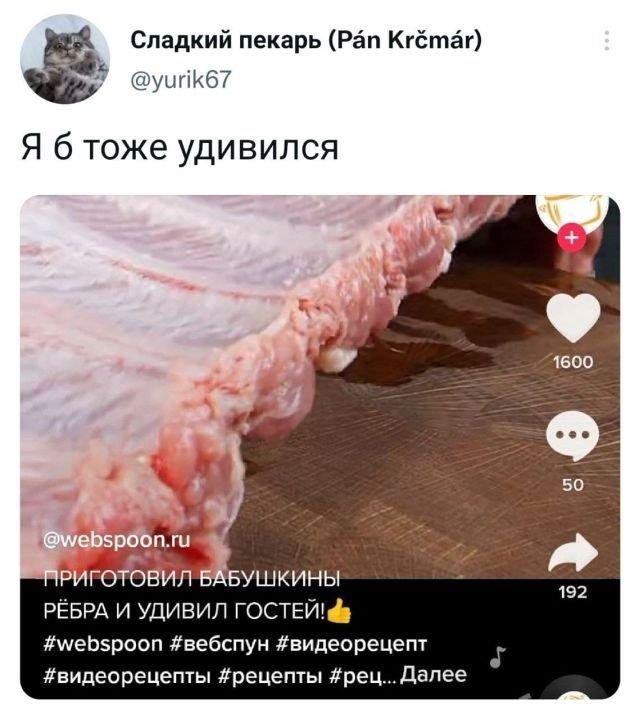 Скриншоты из социальных сетей. Часть 1417 (30 фото)