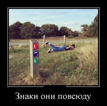 Демотиваторы №1417 (30 фото) - «Хорошее настроение»