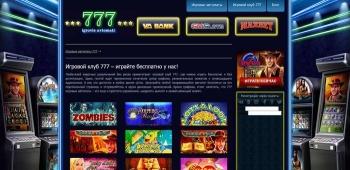 Стратегии игры в онлайн автоматы (4 фото) - «Хорошее настроение»