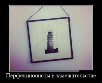 Демотиваторы №1414 (30 фото) - «Хорошее настроение»
