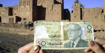 Чего нельзя делать в Марокко (11 фото) - «Хорошее настроение»
