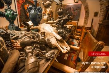 Черепа, муравьи и девочка из жвачки. Музей Иланы Гур в Тель-Авиве ! - «Фото»