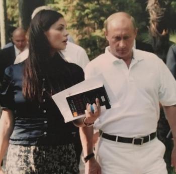 Фото со страницы телеведущей Екатерины Андреевой - «Хорошее настроение»