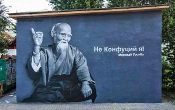 Рисунки уличных художников из разных стран мира (20 фото) - «Хорошее настроение»