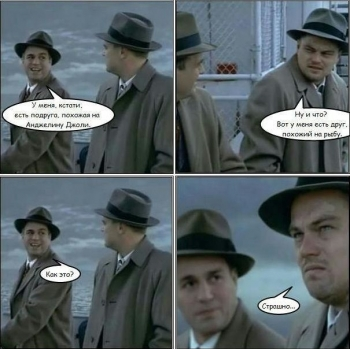 Странный юмор из сети - «Хорошее настроение»