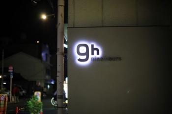 Японский отель-капсула (41 фото) - «Хорошее настроение»