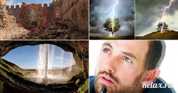 10 загадочных явлений, которые ставят учёных в тупик — Интересное !