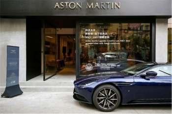 Автосалон Aston Martin в Китае (3 фото)