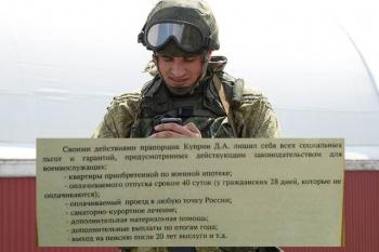 История одного армейского блогера - «Хорошее настроение»