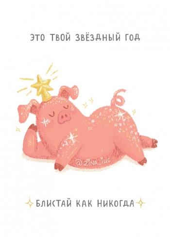 ПРАЗДНИК К НАМ ПРИХОДИТ - 6 (51 ФОТО)