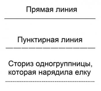 Прикольные картинки. Выпуск 2739