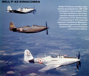 Живые авиамишени для обучения бортстрелков США (8фото)