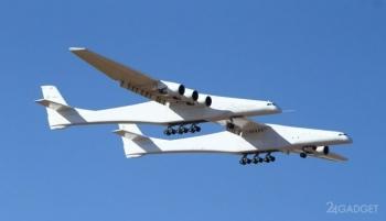 Совершён первый полёт самого большого в мире самолёта (3фото)