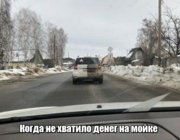 АВТОюмор #268