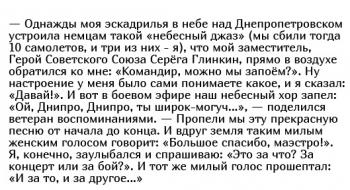 """Факты о легендарном фильме """"В бой идут одни «старики»"""""""