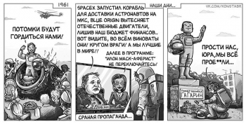 С днём космонавтики! (10фото)