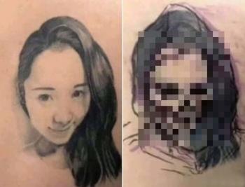 Татуировка бывшей девушки - «Хорошее настроение»