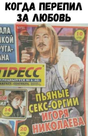 Заголовки желтой прессы - скандалы и лютая дикость (8 фото)