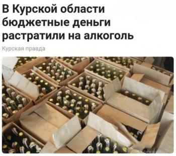 Новости, такие новости...