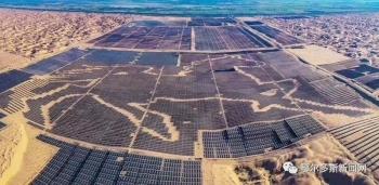 Китайская солнечная ферма попала в Книгу рекордов Гиннесса из-за панелей, формирующих лошадь (4фото+1видео)