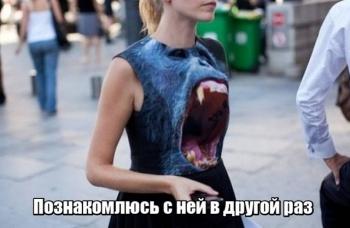 Прикольные картинки. Выпуск 2868