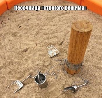 Прикольные картинки. Выпуск 2869