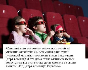 Случаи в кинотеатрах (14 фото)