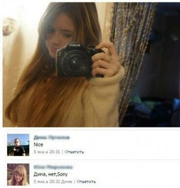 Высказывания девушек из социальных сетей (20 фото)