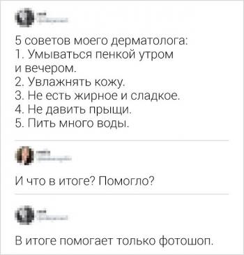 Женские комментарии в социальных сетях (14 фото)