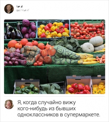 Скриншоты из социальных сетей. Часть 867 (45 фото)