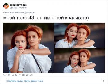 Дети хвастаются своими мамами-красавицами