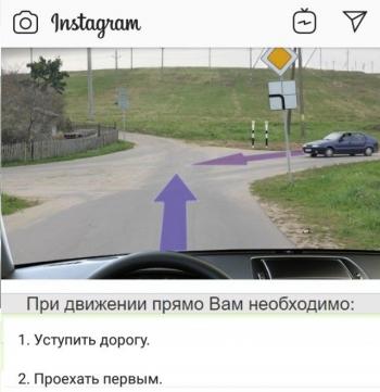Об опасности пересечения перекрестков в Рязани (4 фото)