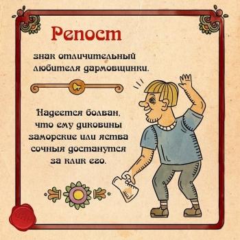 Объяснение интернет-терминов для самых стареньких