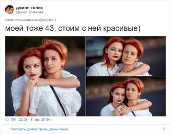 Пользователи Твиттера хвастаются молодыми родителями (18 фото)